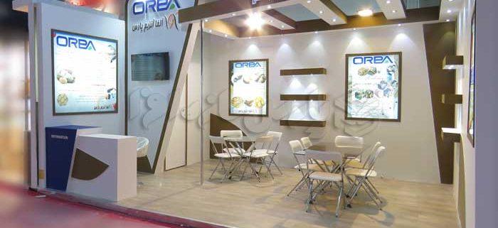 غرفه نمایشگاهی شرکت آلفا آنزیم پارس