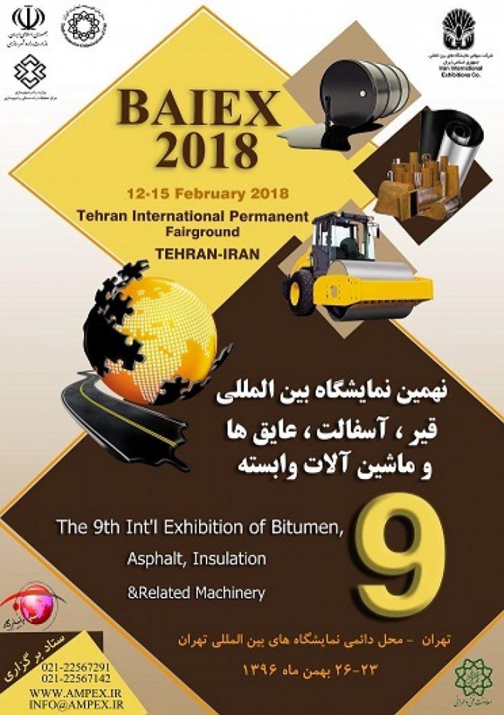 نمایشگاه قیر آسفالت عایق و ماشین آلات