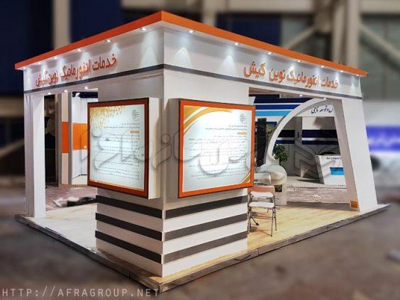 غرفه سازی نمایشگاه tehran