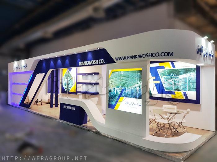 غرفه سازی شرکت ایران کاوش