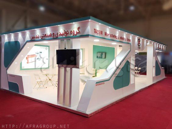 غرفه سازی در تهران گروه صنعتی تدبیر