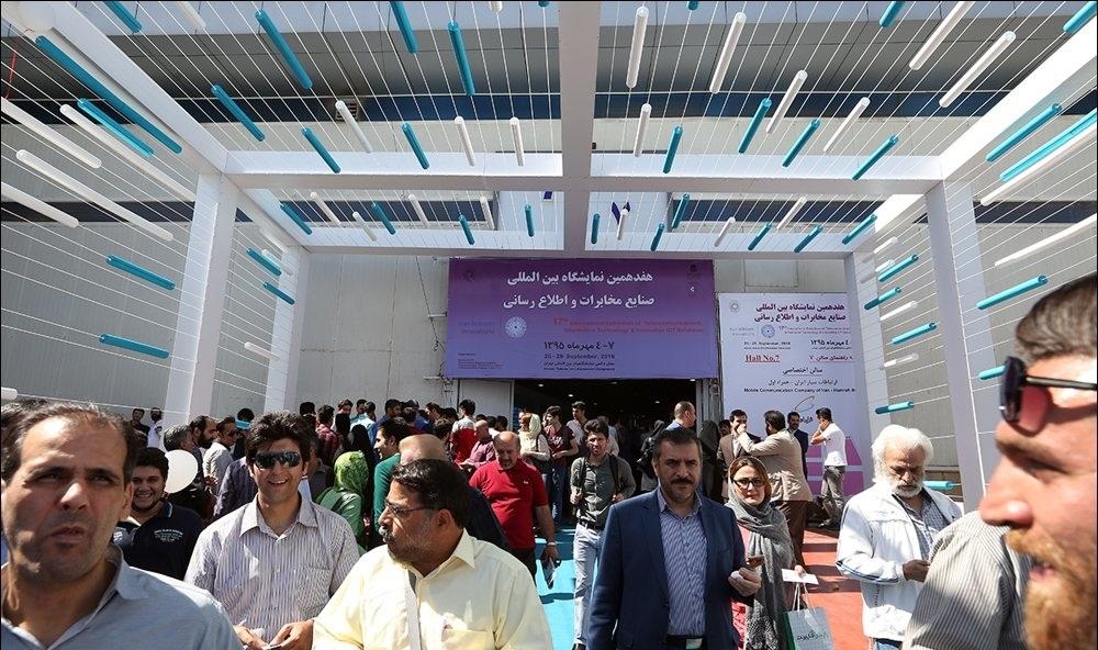 ساخت غرفه نمایشگاهی تهران