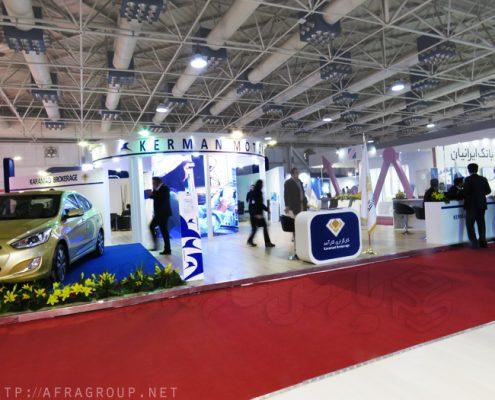 غرفه نمایشگاهی کرمان موتور