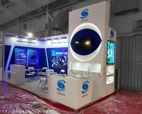 غرفه نمایشگاهی شرکت sunny seal | غرفه سازی پارس سازه افرا