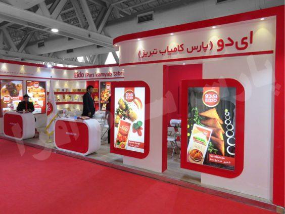 غرفه نمایشگاهی پارس کامیاب تبریز   غرفه سازی پارس افرا سازه