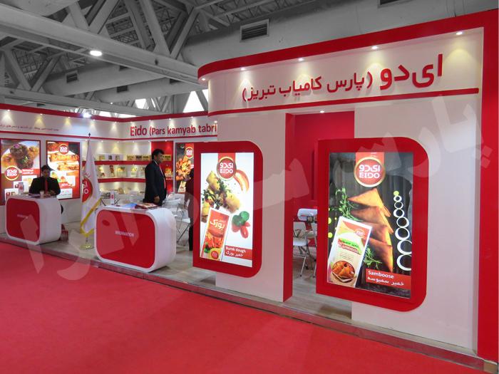 غرفه نمایشگاهی پارس کامیاب تبریز | غرفه سازی پارس افرا سازه