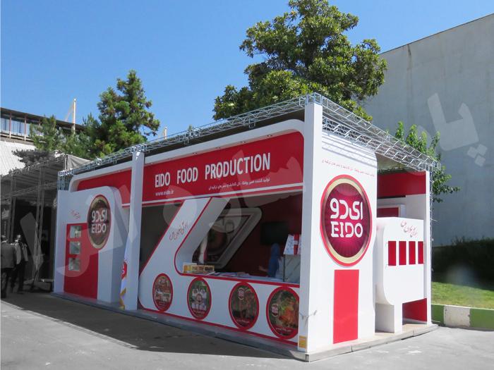 غرفه نمایشگاهی فضای باز ایدو | غرفه سازی پارس افرا سازه