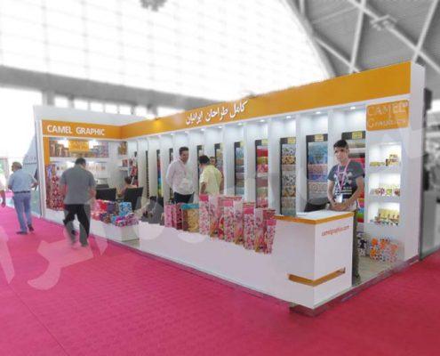غرفه نمایشگاهی کامل طراحان ایرانیان | غرفه سازی پارس سازه افرا | طراحی غرفه نمایشگاهی