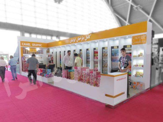 غرفه نمایشگاهی کامل طراحان ایرانیان   غرفه سازی پارس سازه افرا   طراحی غرفه نمایشگاهی