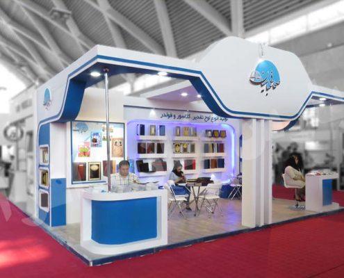 غرفه نمایشگاهی صحافی عباسیان