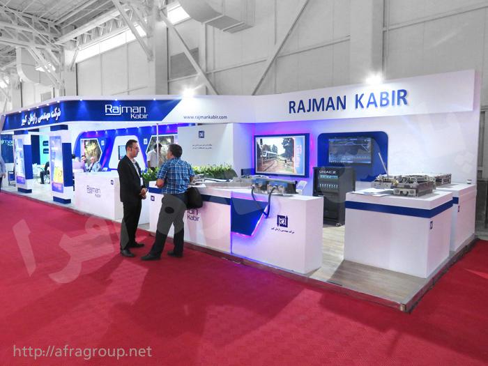 غرفه نمایشگاهی شرکت راژمان کبیر