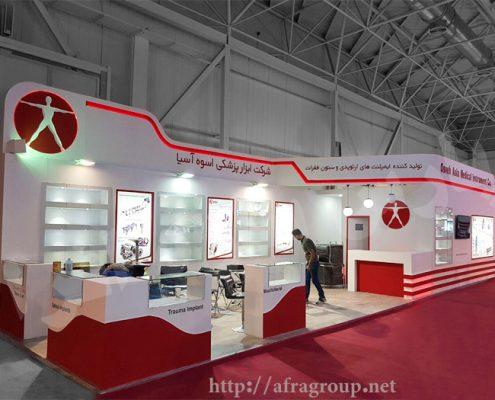 غرفه نمایشگاهی ابزار پزشکی اسوه آسیا | غرفه سازی پارس افرا سازه