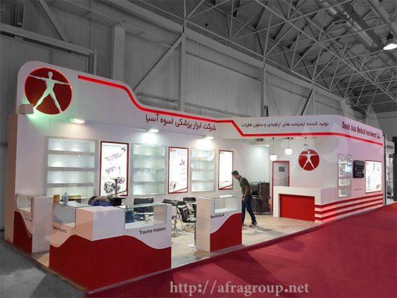 غرفه نمایشگاهی ابزار پزشکی اسوه آسیا   غرفه سازی پارس افرا سازه