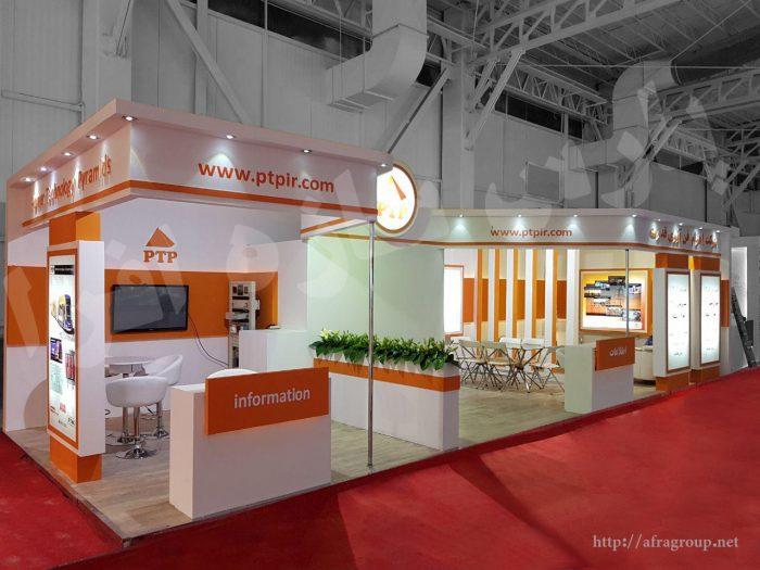 غرفه نمایشگاهی اهرام فناوری قدرت