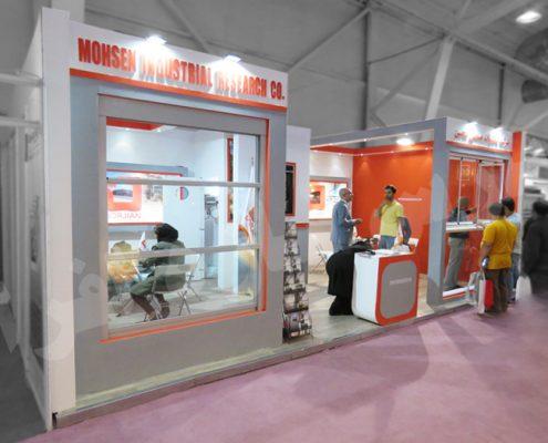 غرفه سازی شرکت تحقیقات صنعتی محسن