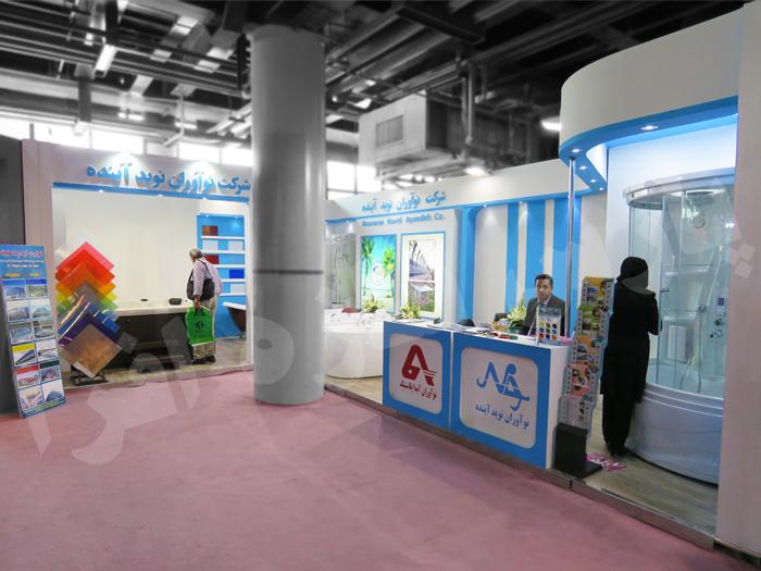 غرفه نمایشگاه شرکت نوآوران نوید آینده