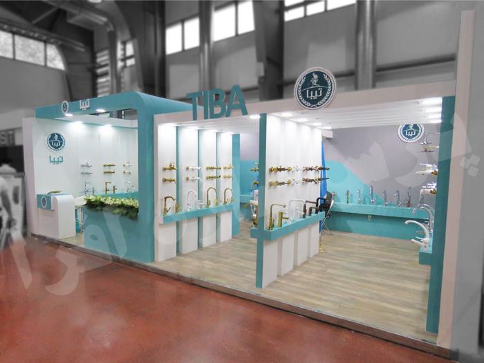 غرفه نمایشگاهی شرکت شیرآلات تیبا