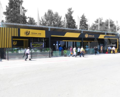 غرفه نمایشگاهی شرکت پرشیا جام