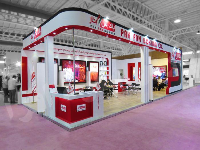 غرفه نمایشگاهی شرکت پاک فن بخار