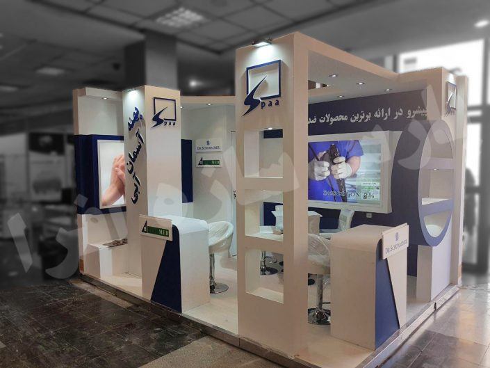 غرفه نمایشگاهی شرکت پهنه آسمان آبی