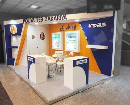 غرفه سازی نمایشگاهی شرکت پویا طب ذکریا