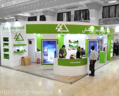 غرفه سازی شرکت آریا فارمد پوشش