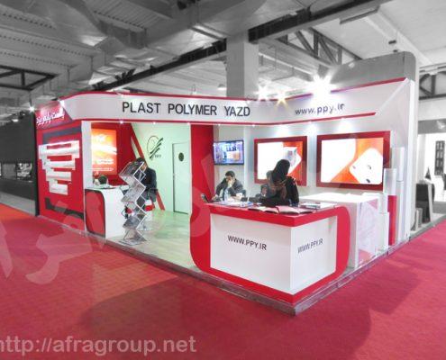 غرفه نمایشگاهی شرکت پلاست پلیمر یزد