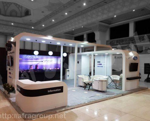 غرفه سازی نمایشگاهی شرکت آرتان