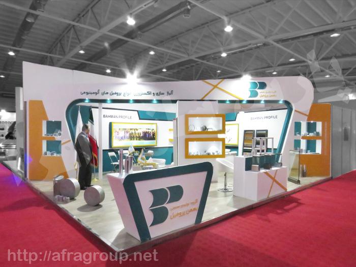 غرفه نمایشگاهی شرکت بهمن پروفیل