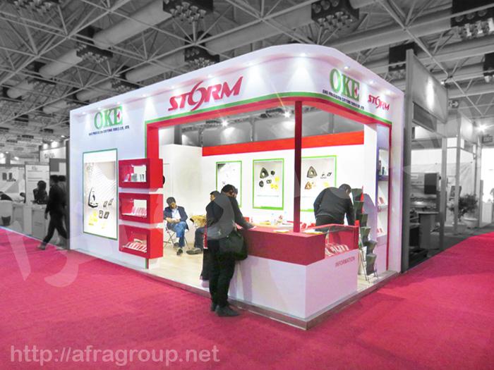 غرفه سازی نمایشگاه شرکت سپیدان صنعت