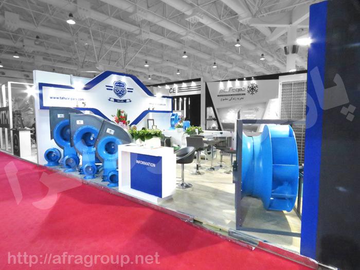 غرفه نمایشگاهی شرکت تهویه پارس