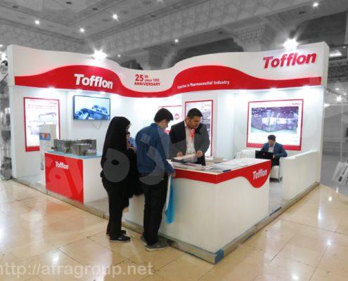 غرفه سازی شرکت Tofflon