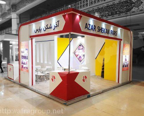 غرفه سازی شرکت آذر شکن پارس