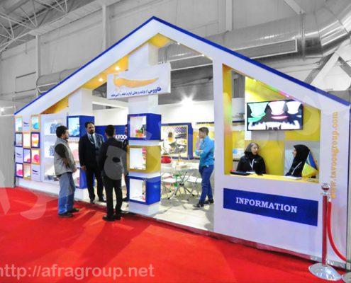 غرفه نمایشگاهی شرکت طاووس