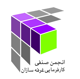 انجمن غرفه سازان