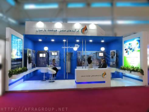 غرفه نمایشگاهی شرکت هوشمند پارسیان