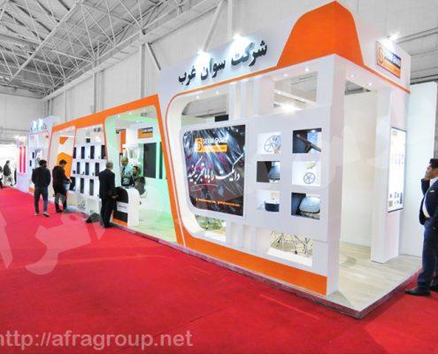غرفه نمایشگاهی شرکت سوان غرب