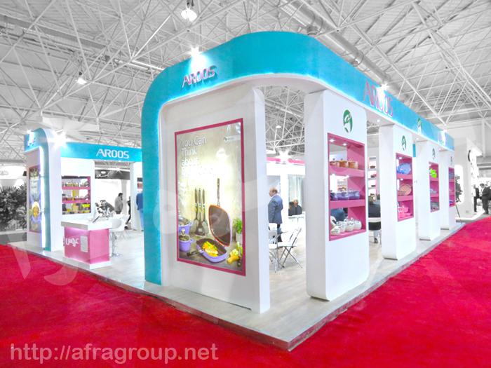 غرفه نمایشگاهی شرکت عروس