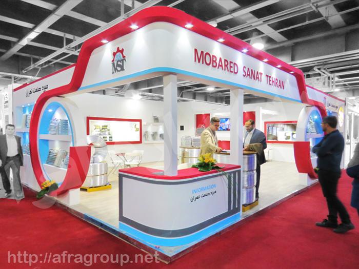 غرفه نمایشگاهی شرکت مبرد صنعت تهران