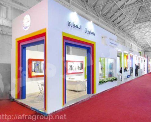 غرفه نمایشگاه شرکت بهشوران