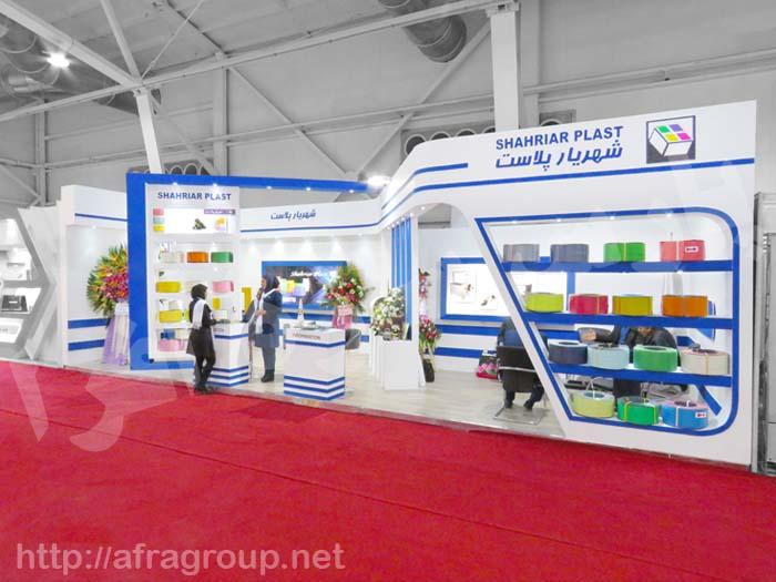 غرفه نمایشگاه شرکت شهریار پلاست