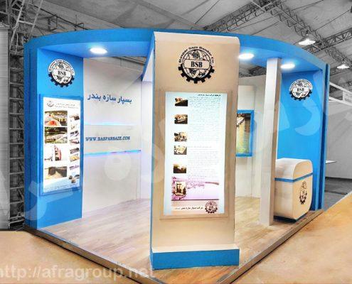غرفه نمایشگاهی بسپار سازه بندر