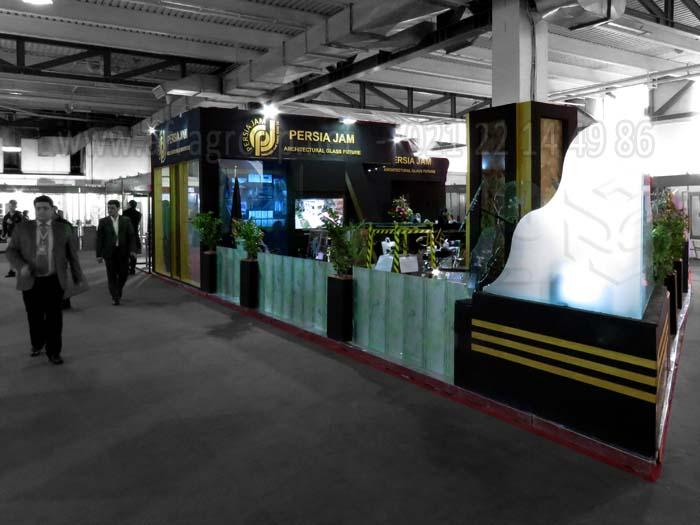 غرفه سازی | غرفه سازی نمایشگاهی | غرفه نمایشگاهی