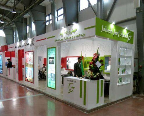 غرفه سازی نمایشگاه آرایشی و بهداشتی - غرفه سازی نمایشگاهی کلنا