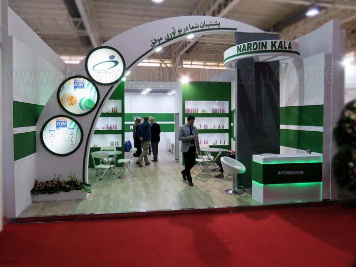 غرفه سازی نمایشگاه آرایشی و بهداشتی - غرفه سازی نمایشگاهی ناردین کالا