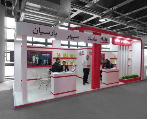 98-11-غرفه سازی نمایشگاه مواد غذایی تهران- غرفه سازی نمایشگاهی مانیاد