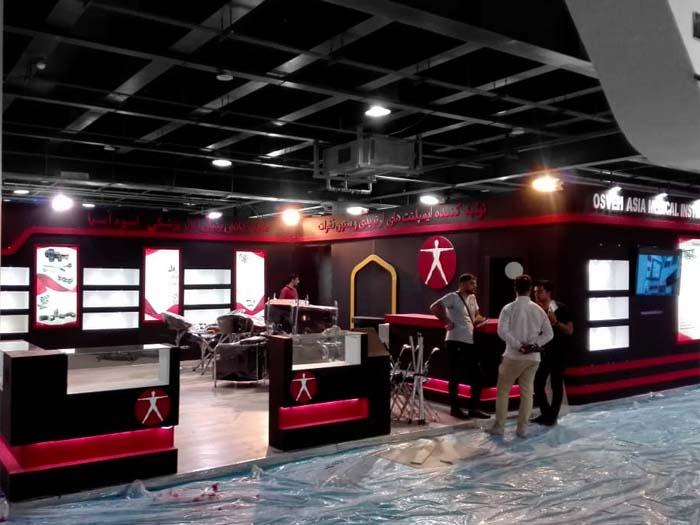غرفه سازی نمایشگاه ایران هلث-طراحی غرفه و ساخت غرفه - غرفه سازی نمایشگاهی شرکت اسوه آسیا