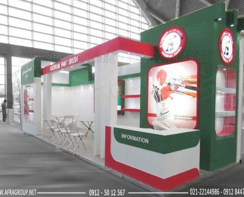 غرفه-سازی-نمایشگاه-لوازم-تحریر-طراحی-غرفه-و-ساخت-غرفه-غرفه-سازی-نمایشگاهی-قلم-موسازی-خرم-