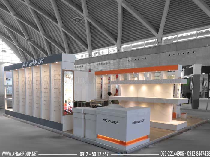 غرفه سازی نمایشگاه لوازم تحریر -طراحی غرفه و ساخت غرفه - غرفه سازی نمایشگاهی کامل گرافیک