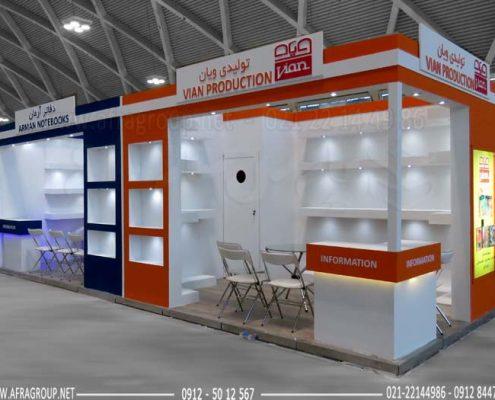 غرفه سازی نمایشگاه لوازم تحریر -طراحی غرفه و ساخت غرفه - غرفه سازی نمایشگاهی ویان و آرمان